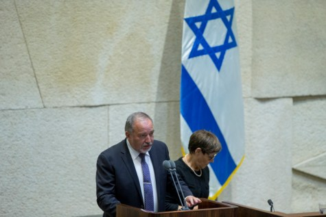 Avigdor Liberman during his swearing in ceremony in the Knesset. May 30, 2016.