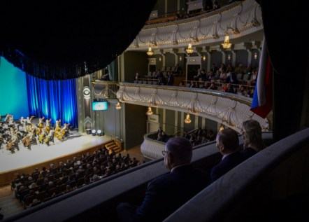 Bibi Putin Sara at the Bolshoi Theatre