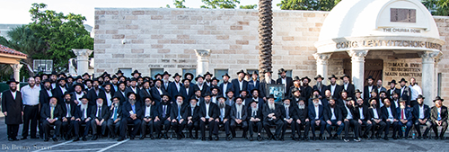 Participants at the southern regional Kinus Hashluchim convention.