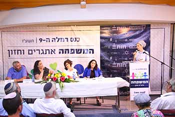 Moderator Aya Kramerman and a panel. Gil Ronen is on the far left.