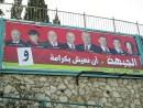 Hadash Candidates