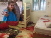 The blood-stained bedroom of Hallel Yaffa Ariel, hy'd in Kiryat Arba.