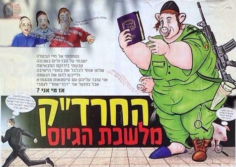Hardak campaign poster