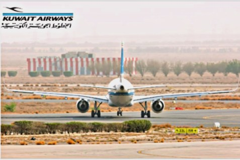 Kuwait Airways dropped NYC-London service, rather than sell tickets to Israelis.