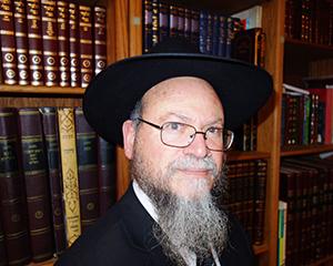 Rabbi Eliezer Eidlitz