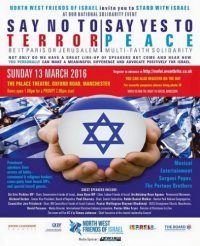 Poster promoting the pro-Israel, anti-terrorism rally for peace in Manchester.