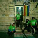 Meretz LGBTQ Activists