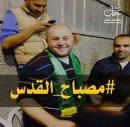 Jerusalem terrorist Mesbah Abu Sabih