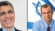 Minister Yariv Levin (R) and Reform Rabbi Richard J. Jacobs