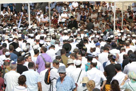 Nechemiah Lavi Funeral