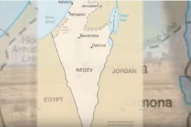 The Negev comprises 60 percent of the land mass of Israel and much of it runs along the Jordanian border.