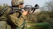 Netzach Yehuda Battalion soldier / Photo credit: Facebook