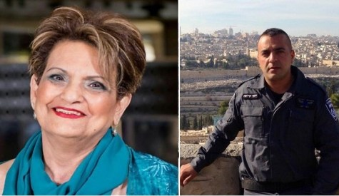 Jerusalem grandmother, 60, Levana Malachi, and First Sergeant Police Officer Yosef Kirama, 30, shot and killed by a convicted Arab terrorist in Jerusalem.