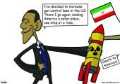 Obama gun control in America