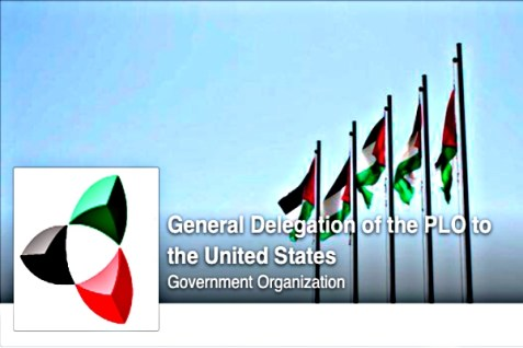 Proposed US law would shutter PLO D.C. offices unless President can make certain assurances.