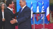 PM Netanyahu holding a joint press conference with French PM Manuel Valls