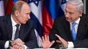 Putin and Netanyahu / Screenshot