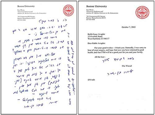 Letters from Elie Wiesel to Rabbi Yitzchok Avigdor. The one in Yiddish is written to congratulate Rabbi Avigdor on his 50th wedding anniversary. (Avigdor Collection, Amud Aish Archives)