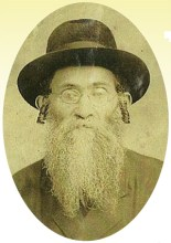 Simcha Dinter poising in traditional Hasidic garb for his American passport application, c. 1920. (Thanks to Dinter family members for providing this photograph.)