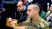 IDF Sgt. Elor Azaria in court with his father