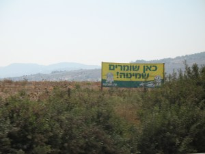 Field in Israel declaring its observance of shmita in 2008