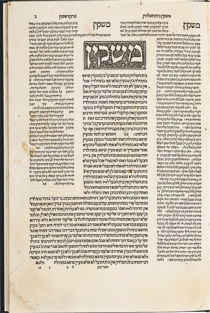 Sothebys Talmud