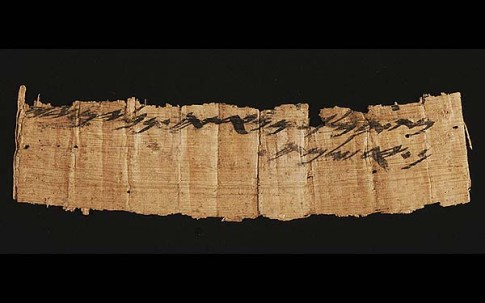 The rare document from the time of the First Temple.