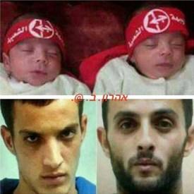 Arab twins named after Har Nof synagogue murderers (below)