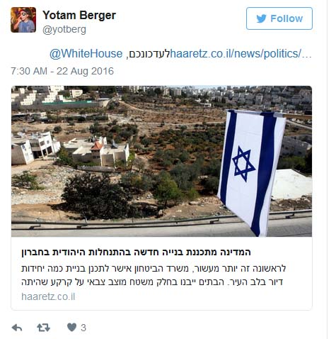 Yotam Berger Tweet