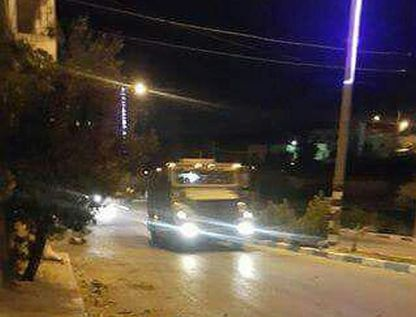IDF and security forces moving in to Palestinian Authority Arab village of Bani Naim to demolish the home of a terrorist.