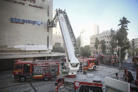 Fire broke out at the old Hamashbir building on King George Street in Jerusalem.