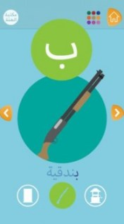 ISIS propaganda app for young children to learn the Arabic alphabet.