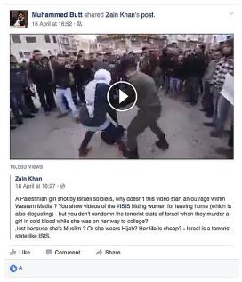 Anti-Israel clip shared on FB page of British Labour politician Muhammed Butt, appearing to show Arab girl in conflict with Israeli soldier - caption says Israel is a terrorist state like ISIS.