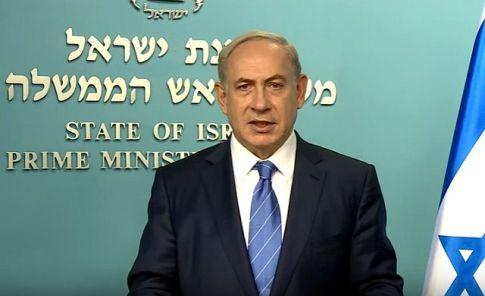 Prime Minister Benjamin Netanyahu .