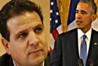 Israel Arab MK Ayman Odeh and President Obama.