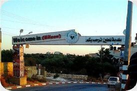 'Welcome to Nil'in' -- indeed -- site of countless Arab riots and attacks on IDF soldiers.