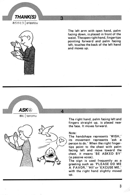 ASL Wallpaper This is rather cool!! Deaf ASL Pinterest Deaf - rental reference letter