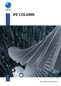 JFE Steel Corporation | Products and Services | Pipes and ...
