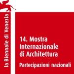 logo_Biennale_2014