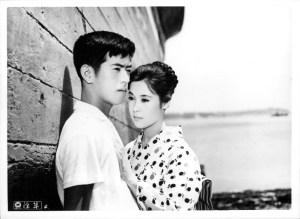 (c)1959 Kadokawa Pictures