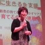 kenkobiyo-kurashiwomamoruiryo-akashi-shimin-forum-22-1
