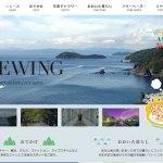 VIEWING(ビューイング)---PLEASANT-CITY-OITA---大分市の新たな魅力を発見するウェブサイト