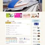 金沢市公式観光サイト-金沢旅物語