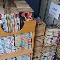 相撲雑誌入荷