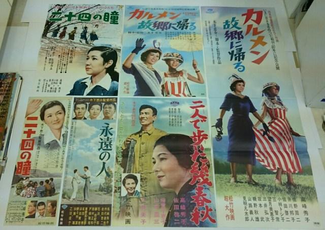 第13回ポスター博覧会atヴィンテージ「木下恵介監督」大会 1