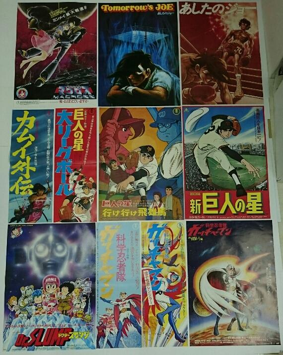 第14回ポスター博覧会@ヴィンテージ「昭和のアニメ」大会 神保町ヴィンテージ5