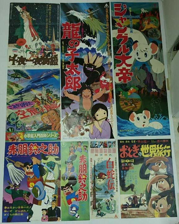 第14回ポスター博覧会@ヴィンテージ「昭和のアニメ」大会 神保町ヴィンテージ2
