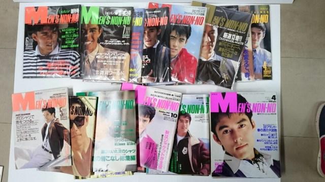「MEN'S NONNO」創刊号から約30冊まとめて入荷! 神保町ヴィンテージ