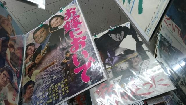 展示 第28回ポスター博覧会atヴィンテージ「加山雄三」大会 神保町ヴィンテージ9