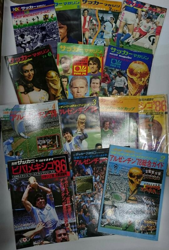 ワールドカップ サッカー雑誌 神保町ヴィンテージ3